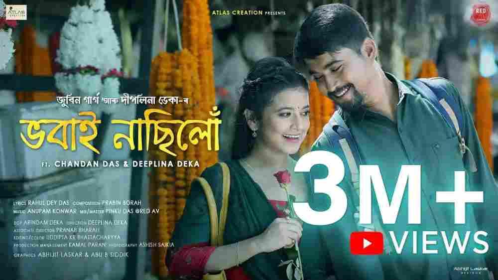 Bhobai Nasilu Lyrics - Zubeen Garg | Deeplina Deka