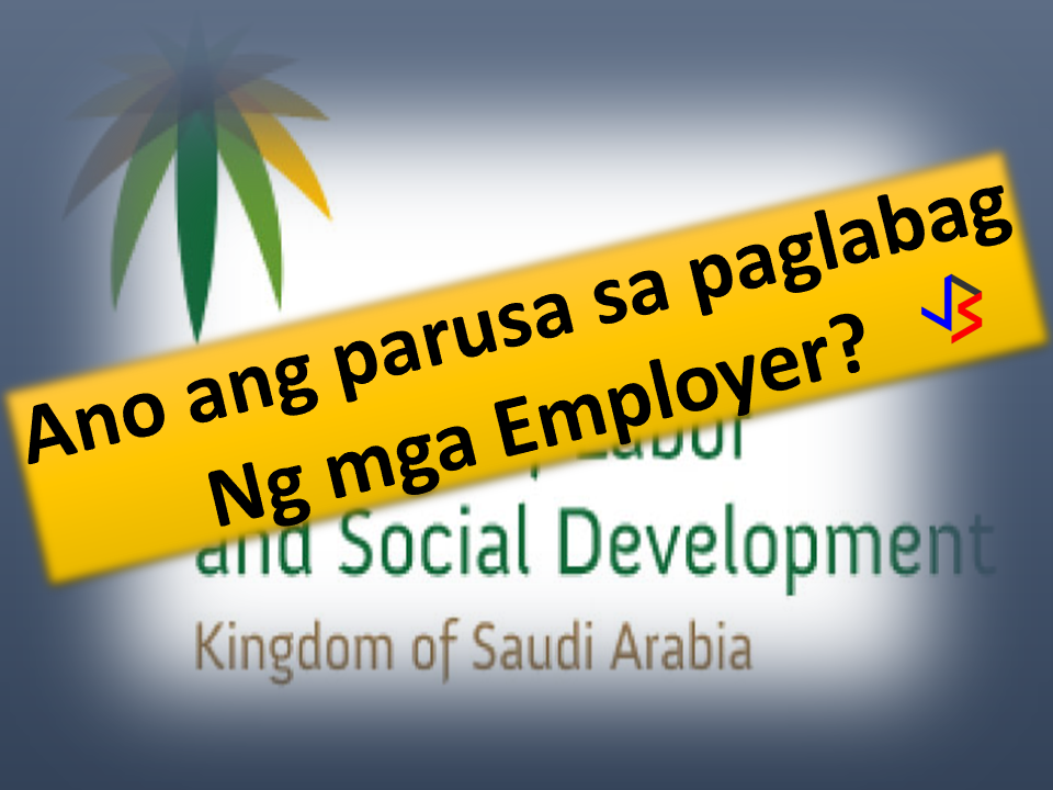 OFW's abroad are suffering from the pain of being apart from their family in the Philippines. But that isn't the only thing to consider, most of the time they are the ones being prone to be abused by their employer.    Penalties for Violation by the Employer      A fine not exceeding two thousand Riyals, or being prevented from recruiting for one year, or both.      If the violation is repeated, the employer will be punished by a fine of not less than two thousand riyals, and not exceeding five thousand riyals, or prohibited from recruiting for three years, or both.     If the violation is repeated for the third time, the relative committee may prevent the violator from recruitment.     The penalty shall multiply by multiplicity of violations proved against the employer.   Domestic Labor Rights Day Off The domestic labor shall be allowed to enjoy a daily rest for at least nine hours a day  Weekly Rest The domestic labor may get one day off per week, based on the agreement of the parties in the contract Medical Care Medical Care shall be provided to the domestic labor in accordance with the rules and regulations enforced in the Kingdom. The domestic labor shall be entitled for a paid sick leave not exceeding thirty days per year upon a medical report proving his/her need for the sick leave.