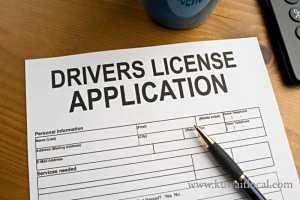 [Sarathi] शिक्षार्थी/लर्नर व स्थाई ड्राइविंग लाइसेंस LLR/DL आवेदन
