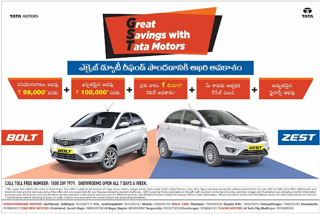 Great savings on Tata motors | June 2017 discount offers