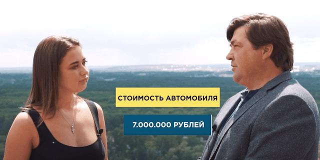 Как купить салонный Lexus LX450d за 2.500.000 рублей? Отзыв о Финико