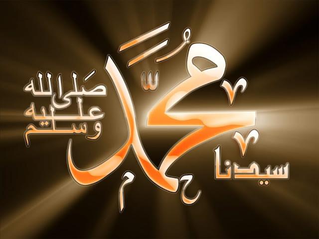 sholawat az zahir pekalongan