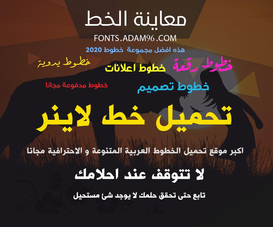 Fonts Hacen Liner