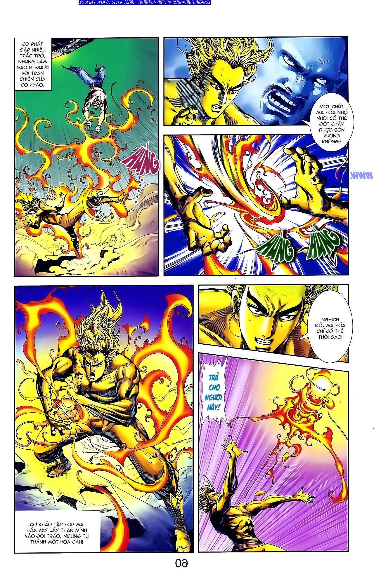 Cơ Phát Khai Chu Bản chapter 147 trang 24