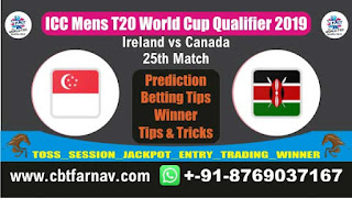 WC T20 Qualifier CAN vs IRE 25th Today Match Prediction T20 World Cup Qualifier