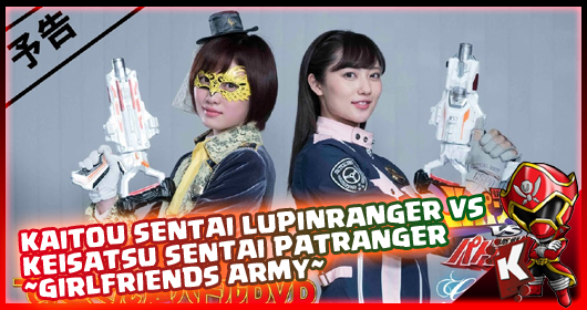 Kaitou Sentai Lupinranger VS Keisatsu Sentai Patranger ~GIRLFRIENDS ARMY~ Subtitle Indonesia