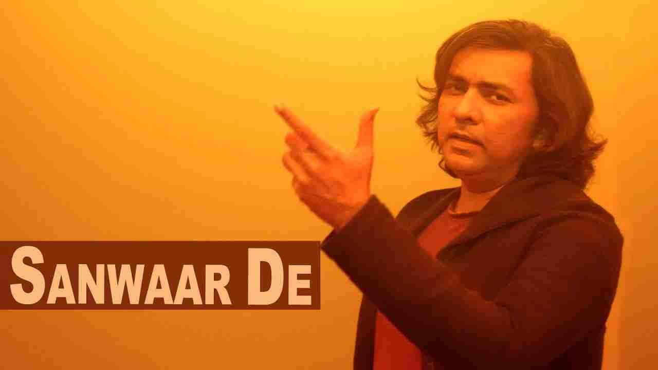 Sanwaar de lyrics Sajjad Ali Hindi Song