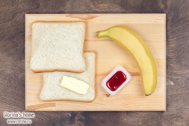 десертный сэндвич с джемом и бананом
