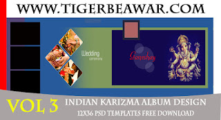 VOL 3 2019-20 Indian Karizma album Design 12x36 Psd Templates Free download  tigerbeawar.com