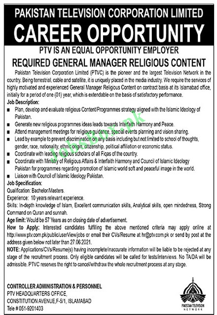 PTV jobs 2021   Pakistan Television Corporation Limited jobs 2021