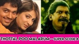 Thottal Poo Malarum Super Scene 8 | Sakthi Vasu | Rajkiran | Sukanya | Vadivelu