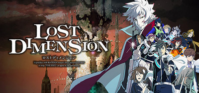 Lost Dimension PC Full Version