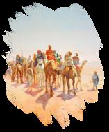 Bi'r-İ Maûna Faciası