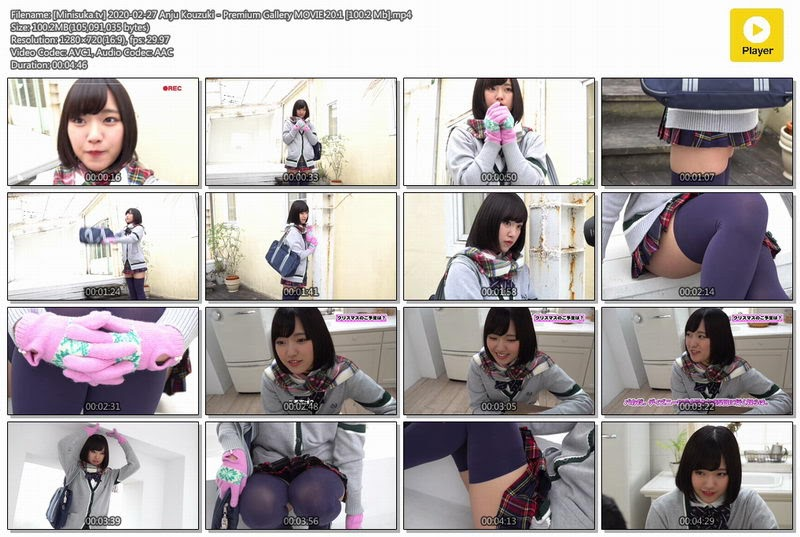 [Minisuka.tv] 2020-02-27 Anju Kouzuki – Premium Gallery MOVIE 20.1 [100.2 Mb] 383