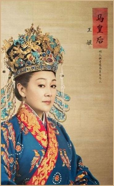 จักรพรรดินีหม่า (Empress Ma: 馬皇后) - สมเด็จพระจักรพรรดินีเซี่ยวฉีเกา (Empress Xiaocigao)