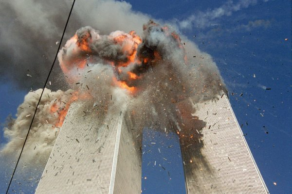 9/11 Monument: Memory of World Terror Destination