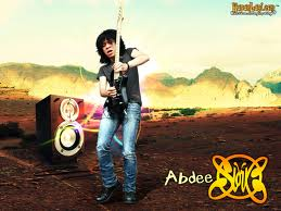 KORD GITAR SLANK - SLOW BUT SURE