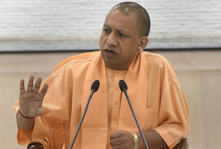 मुख्यमंत्री योगी ने जनपद उन्नाव में एक सड़क दुर्घटना में दिल्ली से बिहार जा रहे प्रवासी श्रमिक दम्पत्ति की मृत्यु पर गहरा शोक व्यक्त किया    संवाददाता, Journalist Anil Prabhakar.                 www.upviral24.in