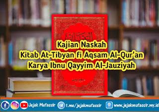 Kajian Naskah Kitab At-Tibyan fi Aqsam Al-Qur'an Karya  Ibnu Qayyim Al-Jauziyah