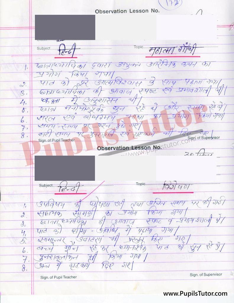 बीएड ,डी एल एड 1st year 2nd year / Semester के विद्यार्थियों के लिए हिंदी की पाठ योजना कक्षा 4, 5, 6 , 7 , 8, 9, 10 , 11 , 12   के लिए विशेषण , महात्मा गाँधी टॉपिक पर