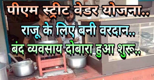 Vikas ki kalam,jabalpur news,top news,breaking news,taza khabar,mp news,jabalpur hulchal, crime news,mp politics,jabalpur kisaan,  jabalpur education news, implement news,khulasa news,shivraj singh chouhan, narendra modi,amit shaah,MP BJP,MP Congress, kamalnath,digvijaya singh, विकास की कलम,जबलपुर न्यूज़,ताजा खबर,ब्रेकिंग न्यूज़ जबलपुर.जबलपुर क्राईम, जबलपुर पर्दाफाश,जबलपुर जॉब न्यूज़, ताज़ा ख़बर, शिवराज सिंह चौहान, मुख्यमंत्री मध्यप्रदेश, राजनीति, बेरोजगारी, आम जनता। General News,Social News,Auto News,Tech News,Legal News,CrimeNews,National News,International News,Lifestyle News,Art News,Entertainment News,Sports News,Legal News,Business News International,Local,Social,Entertainment, Business,Crime, Astrology,Politics,Health Science,Environtment, Sport,Lifestyle,Technology