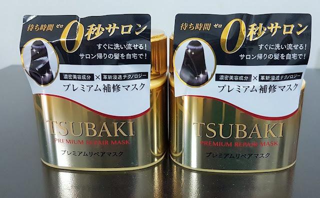 Kem ủ tóc Tsubaki Shiseido premium repair mask, Hàng Nhật