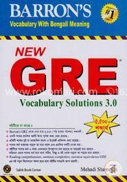 gre vocabulary english to bengali pdf download link, gre vocabulary english to bengali pdf download,gre vocabulary english to bengali pdf
