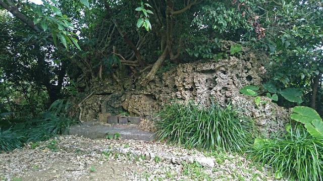 大城城跡 ウフイービの写真