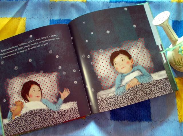 """Βιβλιοκριτική: """"Η χιονονιφάδα που αγάπησε το καλοκαίρι"""""""