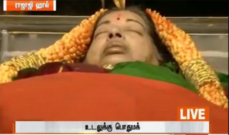 Breaking News: PM 11:30 – Tamilnadu CM Jayalalitha Passed Away