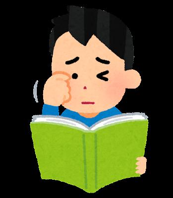 読書で目が疲れた人のイラスト(男性)