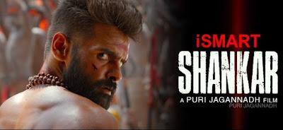 Ismart Shankar Best Dialogues, Ram Dialogues from Ismart Shankar