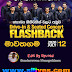 NLB SUPIRI WASANA FLASH NIGHT MUSICAL SHOW WITH FLASHBACK AT MAWATHAGAMA 2020-07-12