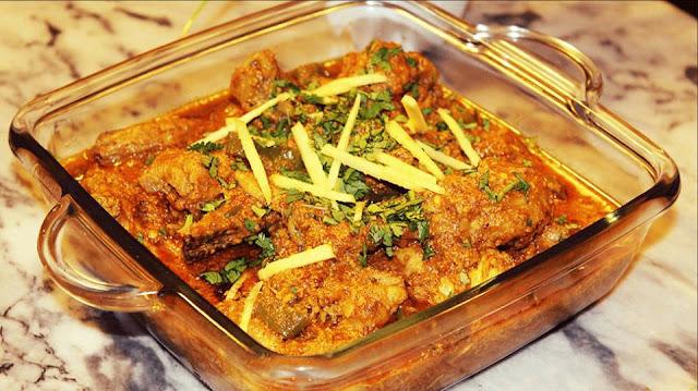 Chicken Korma | Chicken Korma Recipe