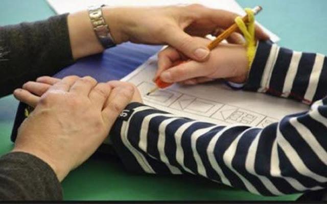 Ζητείται εκπαιδευτικός με εξειδίκευση στην Ειδική Αγωγή