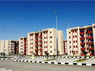 """""""وزارة الإسكان"""" قرار جديد بشأن وحدات الإعلان الحادي عشر"""