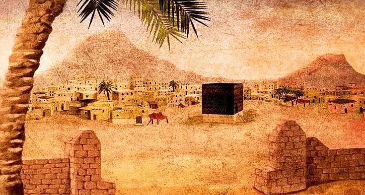 Pengertian Ka'bah dan Sejarahnya