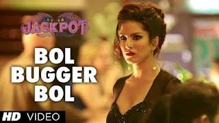 बोल बगर बोल Bol Bugger Bol Lyrics In Hindi - Jackpot