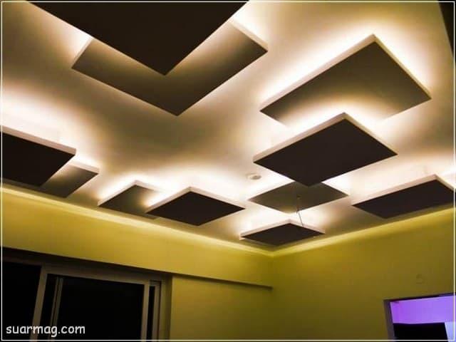 اسقف جبس بورد للصالات 12 | Gypsum Ceiling For Halls 12