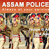 Assam Police Recruitment 2020: Apply For 204 Junior Assistant & Stenographer Posts, know in Assamese.