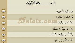 Surat Al-Kaafiruun