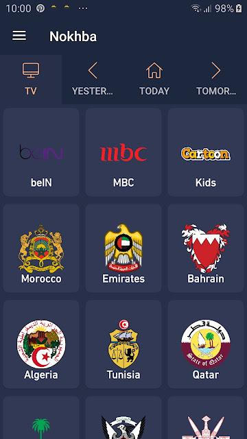 تحميل تطبيق Nokhba Tv لمشاهدة المباريات و معرفة نتائج فريقك المفضل 2020