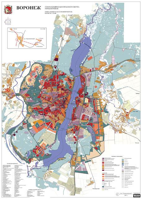 Генеральный план города Воронеж