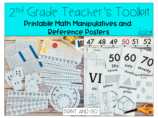 Are you a new teacher who needs a variety of math manipulatives?  This pack has TONS of printable items for your classroom. Print, laminate and use immediately. Great for first and third grade too!