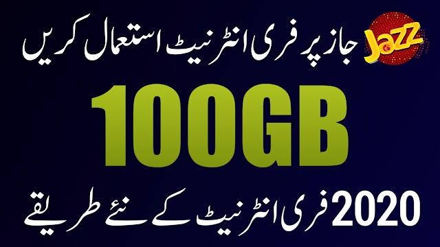Jazz Free 100GB internet 2020 tricks