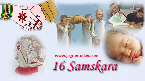 Har Kisi ke Jivan mein Jruri Pavitra 16 Sanskar
