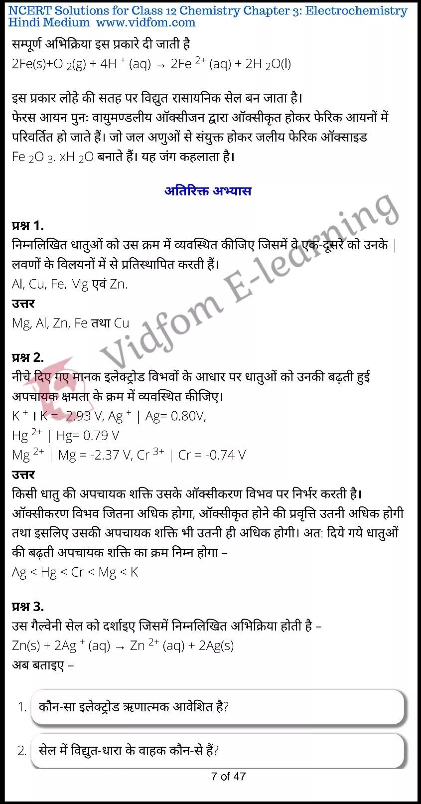 class 12 chemistry chapter 3 light hindi medium 7