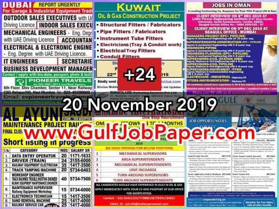 Gulf Overseas Jobs {20_Nov}