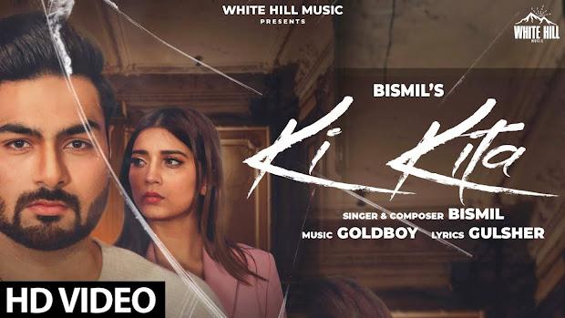 Ki Kita Song Lyrics | Bismil | Aakanksha Sareen | GoldBoy | New Punjabi Songs | White Hill Music Lyrics Planet
