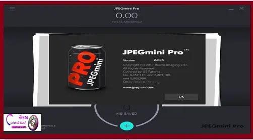 تحميل برنامج JPEGmini Pro 2020 لتحسين الصورو ضغط صور JPEG دون فقدان الجودة النسخة الاصلية